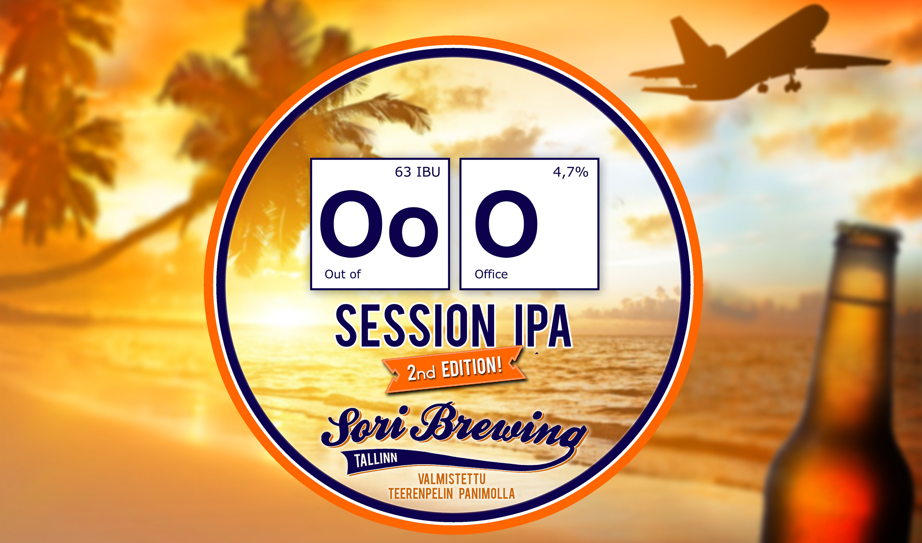 OoO Session IPA (2nd Edition)